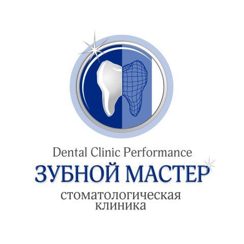 Тюменский Фонд развития бокса - официальный сайт - Партнеры - ЗУБНОЙ МАСТЕР