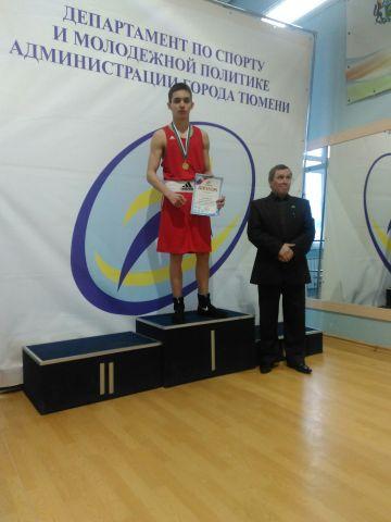 Тюменский Фонд развития бокса - официальный сайт - Фотолента - Первенство города Тюмени по боксу 2018 года среди юношей 2002-2003г.р.