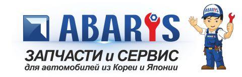 Тюменский Фонд развития бокса - официальный сайт - Партнеры - АВТОСЕРВИС ABARIS